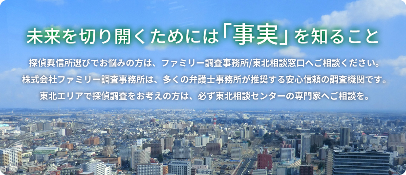 banner_kokunai_to
