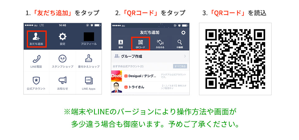 line_view01