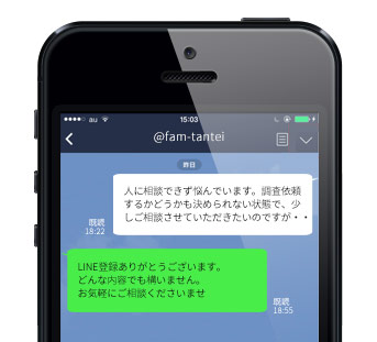 line_view02